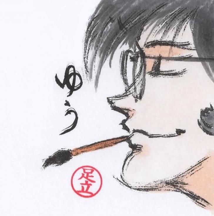 Autoritratto - insegnante di manga