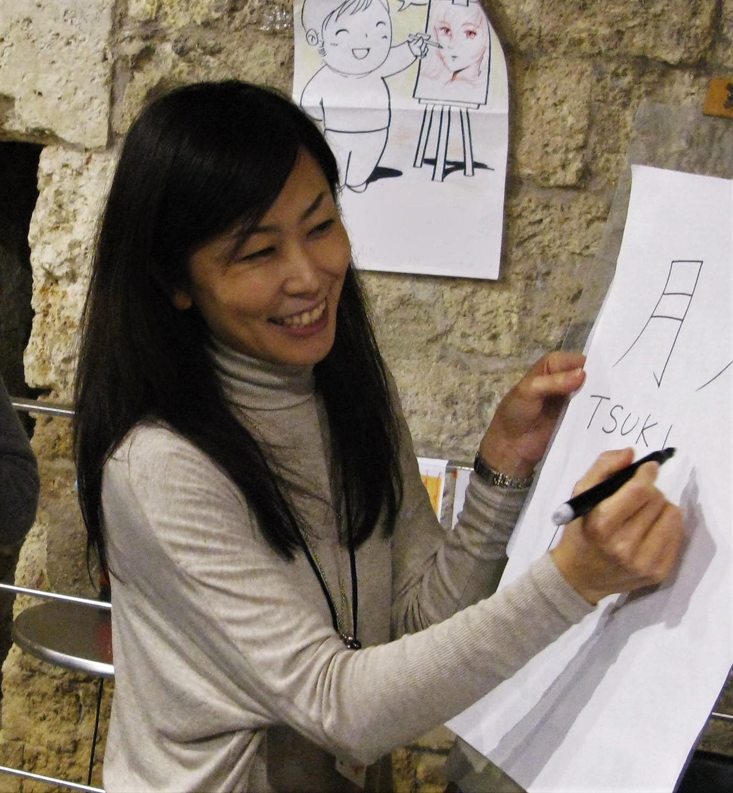 Satoko Yahata