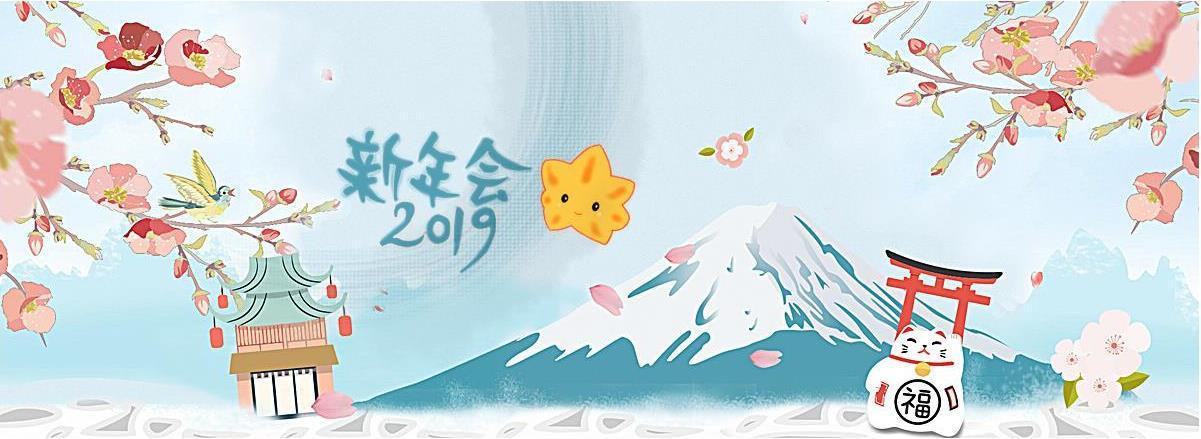 Festa di Momiji