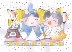 ひな祭り!HINA MATSURI! ...con dolcetto!