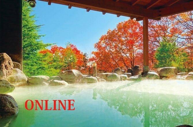 Aceri rossi, terme e bagni tradizionali