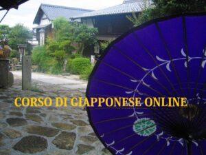 Corso di lingua giapponese principianti online