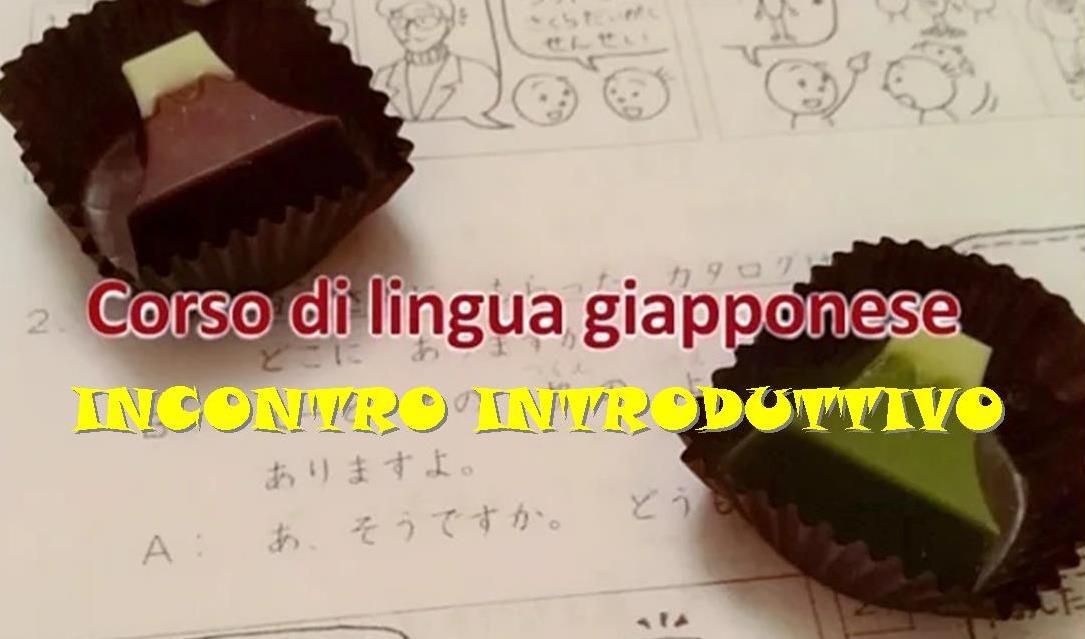 Corso di lingua giapponese incontro introduttivo